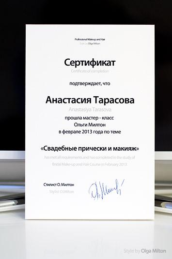 20130202-IMG_1526