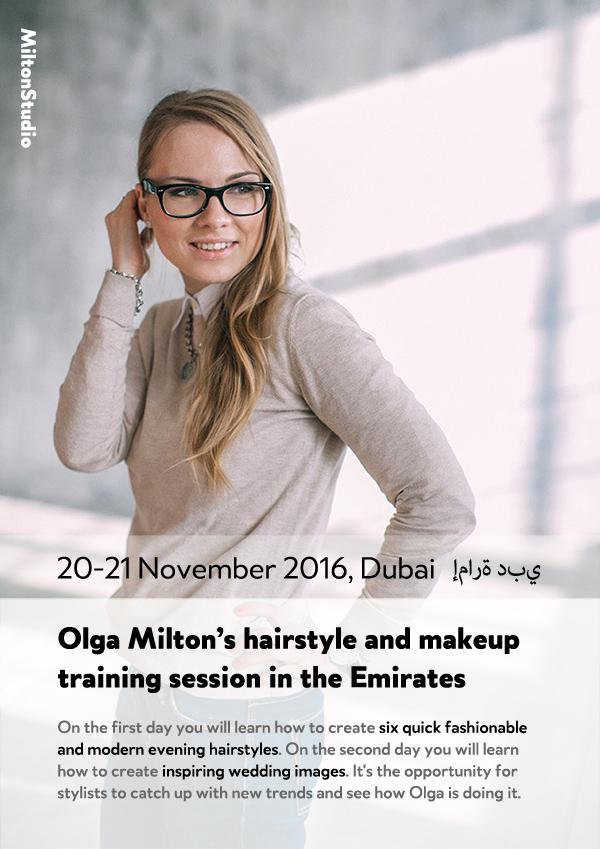 Мастер-класс Ольги Милтон в Дубае 2016